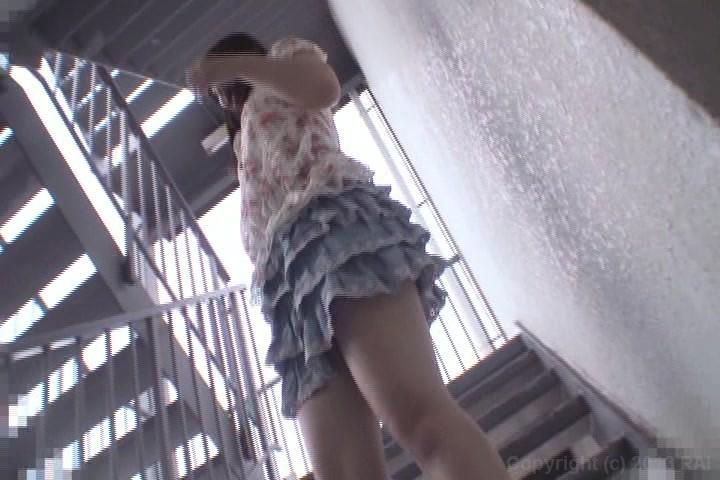 Kazumi Japanese Teens Min 14