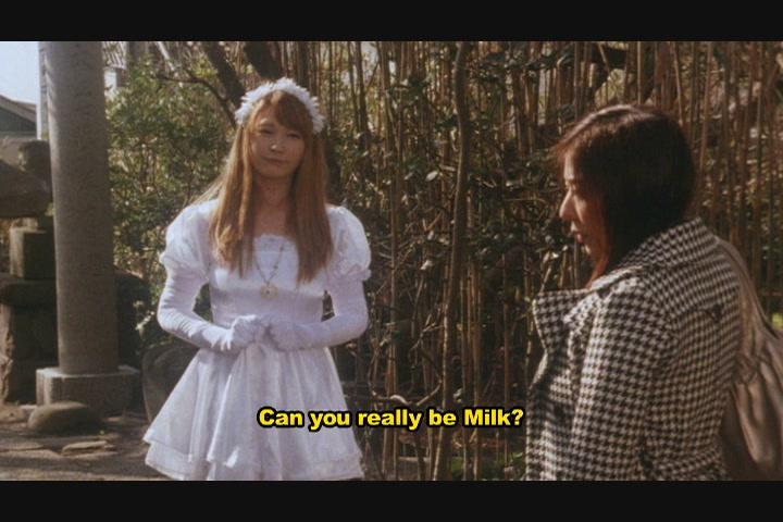 Milk The Maid  Pink Eiga  Sugarinstant-4811