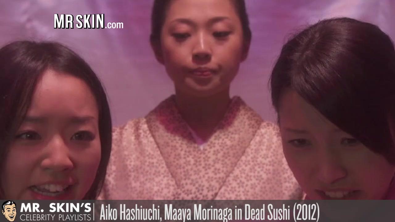 Aiko Hashiuchi  nackt