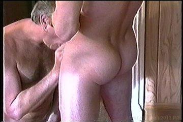 Scene Screenshot 41675_00480